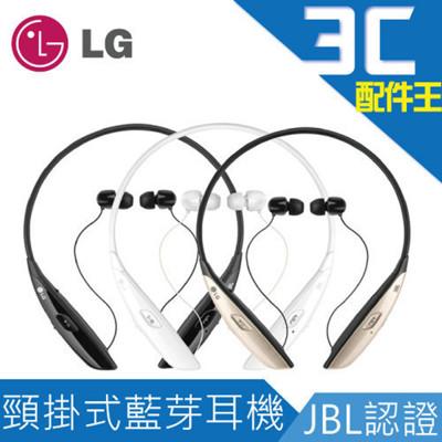 LG 環頸式音樂藍芽耳機 HBS-810 (10折)