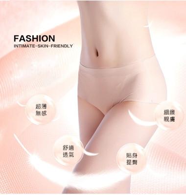大尺碼冰絲無痕零觸感優質內褲 (3折)
