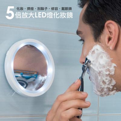 5倍放大LED燈化妝鏡 (4.7折)
