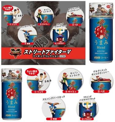 【Dydo】快打旋風杯緣+咖啡(1入包含5款)(2017.01.14即期特價) (2.8折)
