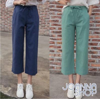 褲子 棉麻本色鬆緊褲頭七分褲 (6折)