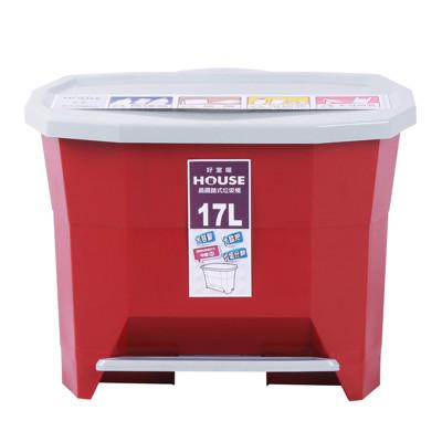 晶鑽踏式垃圾桶-小-17L (8折)