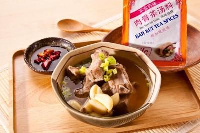 正宗新加坡美食白胡椒肉骨茶湯料包 (6.8折)