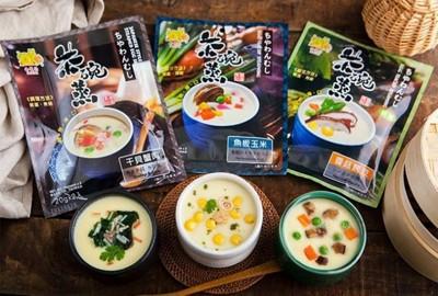 美味日式茶碗蒸料理包 (6折)