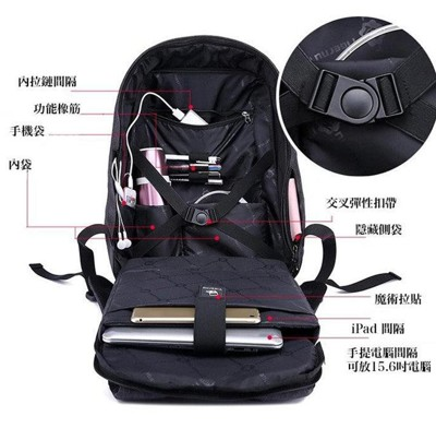 Tigernu防水防盜後背包 可放15吋筆電~7色任選 (6.7折)