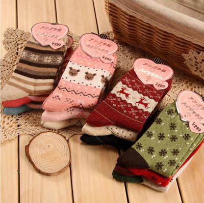 日系保暖加厚可愛羊毛襪 (1.5折)