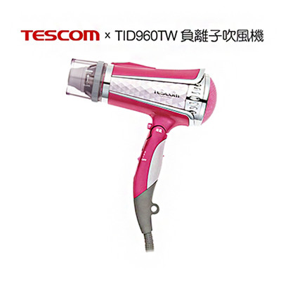 TESCOM 負離子吹風機(TID960) (7.2折)