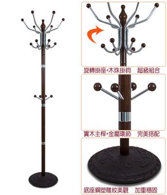 ◇魔術空間◇ 旋轉實木衣帽架 (4.2折)