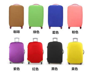 繽紛糖果旅行箱防塵套(小-S號適用 18-20 吋旅行箱) (5.4折)