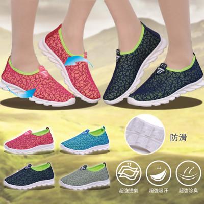 亮彩減壓刀鋒底男女款懶人鞋 (3折)