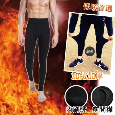 透氣速乾加絨保暖吸濕彈力休閒褲 (1.3折)