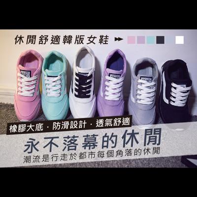 韓版防滑厚底減震休閒健步鞋 (4.2折)