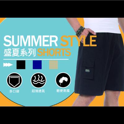 輕薄透氣速乾休閒工作短褲 (2.9折)