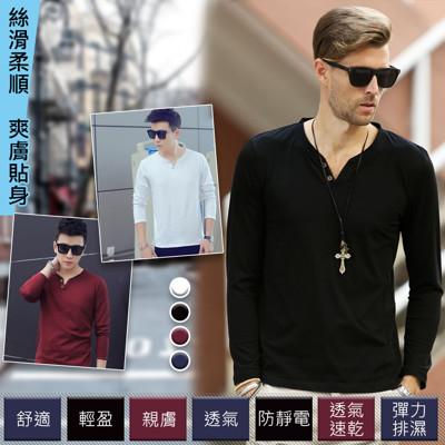 型男彈性鈕扣素色長袖T恤 (2.3折)