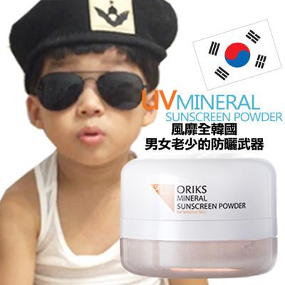 【ORIKS】柔礦防曬蜜粉撲12g(SPF50+/PA+++) (4.6折)