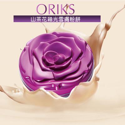 ORIKS美肌修片BB粉餅組 (4.5折)