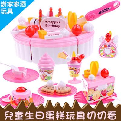 兒童辦家家酒玩具 水果生日蛋糕切切看 (6.9折)