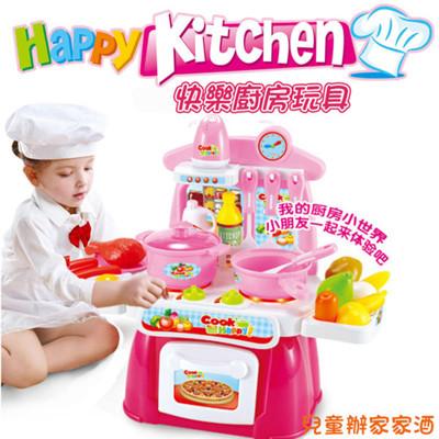 魔幻小廚房 快樂主廚辦家家酒玩具 (6.9折)