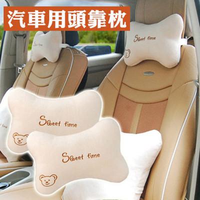 車用小熊頭靠枕 頸枕 (3.4折)