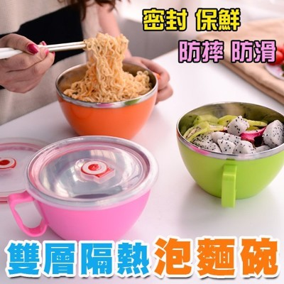 韓式雙層不鏽鋼泡麵碗 保溫碗 保鮮盒 (2.9折)