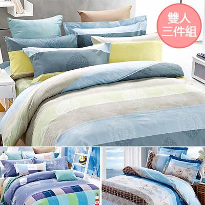 【I-JIA Bedding】透氣天鵝絨棉床包組-湛藍簡約(5色)-雙人床包三件組 (3折)
