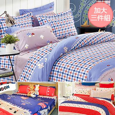 【BOSS】透氣天鵝絨棉床包組-繽紛童趣(5色)-雙人加大床包三件組 (2.7折)