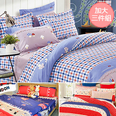【I-JIA Bedding】透氣天鵝絨棉床包組-繽紛童趣(5色)-雙人加大床包三件組 (2.7折)