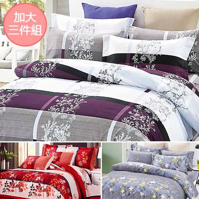 【BOSS】透氣天鵝絨棉床包組-綻放花開(5色)-雙人加大床包三件組 (2.7折)