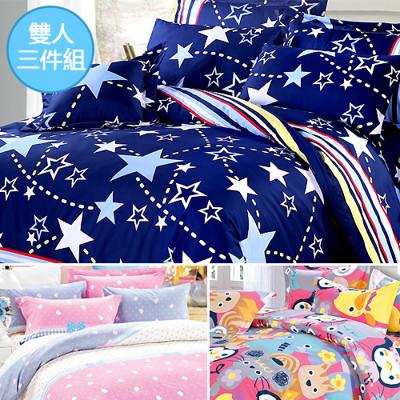 【I-JIA Bedding】台灣製造 天鵝絨輕柔棉床包(7色)-雙人床包三件組 (3折)