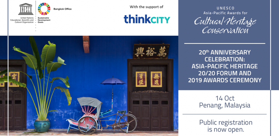 UNESCO Heritage Awards 20th Anniversary Celebration: Asia-Pacific Heritage  20/20 Forum and 2019 Awards Ceremony