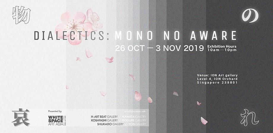 Dialectics: Mono No Aware 物の哀れ | Peatix