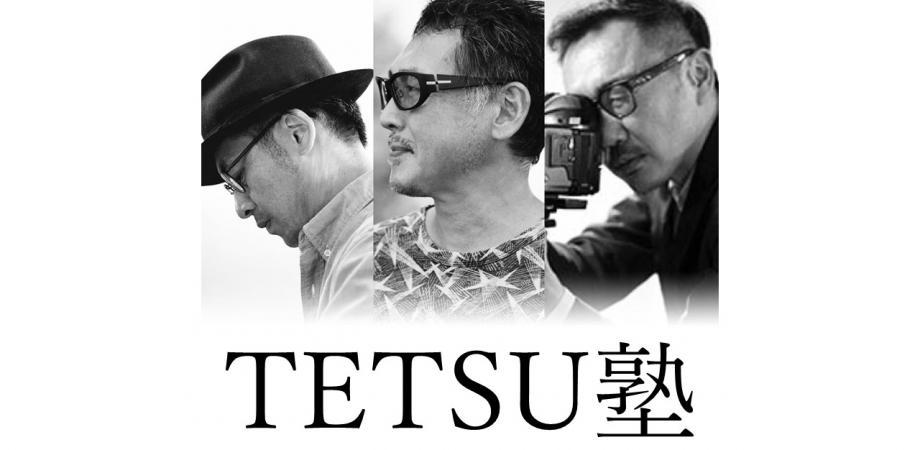 TETSU塾」UKADEMY LIVE! TOKYO SPECIAL講座! *メイク UDA / 写真 ...