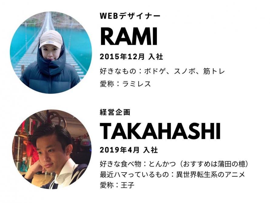 rami&takahashi