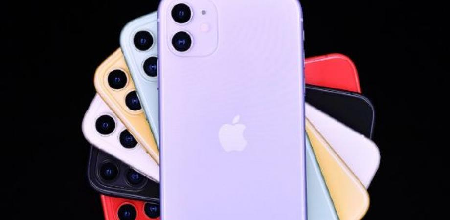 Download Free Iphone 11 Giveaway 2020 Philippines Pics