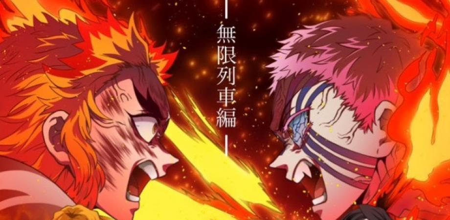 Hd Free Demon Slayer The Movie Mugen Train 123movies Kimetsu No Yaiba Mugen Ressha Hen Full Movie 2020 Peatix