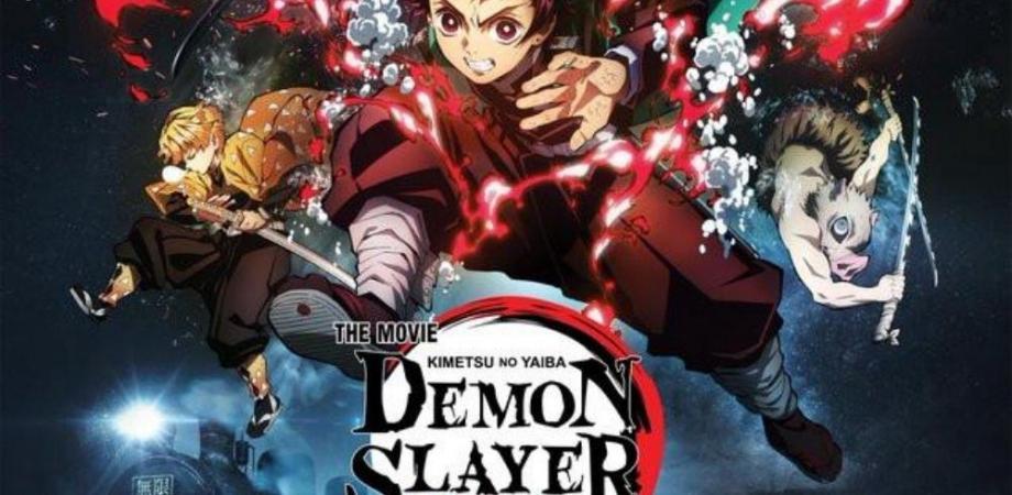 Anime ganzer film deutsch