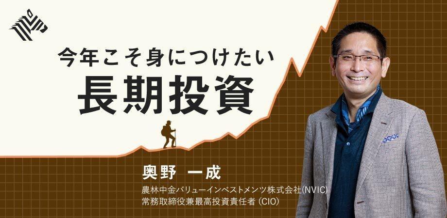 「人生100年、豊かに生きるための 長期投資の教科書」オンラインセミナー