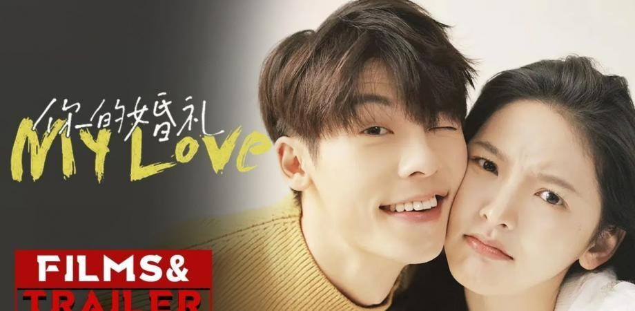 Love 2021 Full Movie Free