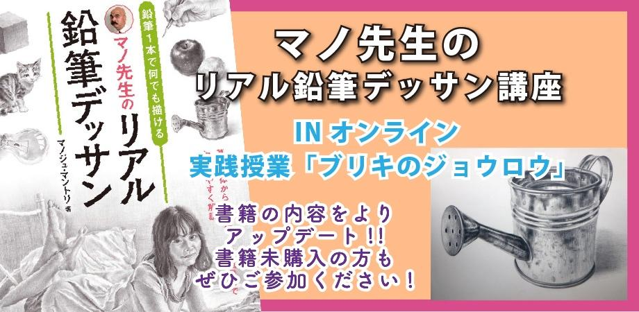 CLIPSTUDIO初心者講座/アニメ塗りをしてみよう