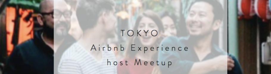 Tokyo Airbnb Experience Host Meetup Peatix
