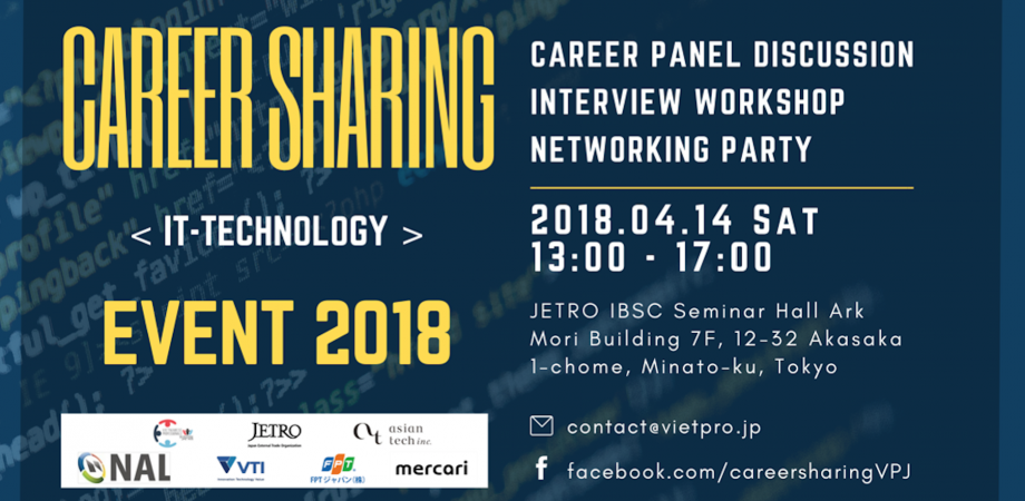 vpj career sharing event it technology industry peatix
