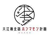 honmamon_logo_fin2.png