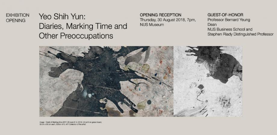 Exhibition Opening] Yeo Shih Yun: Diaries, Marking Time and