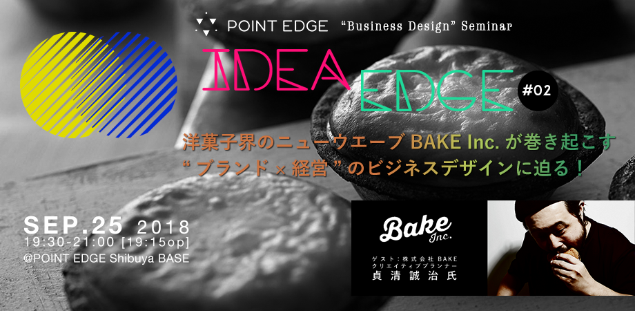 Bake 株式 会社