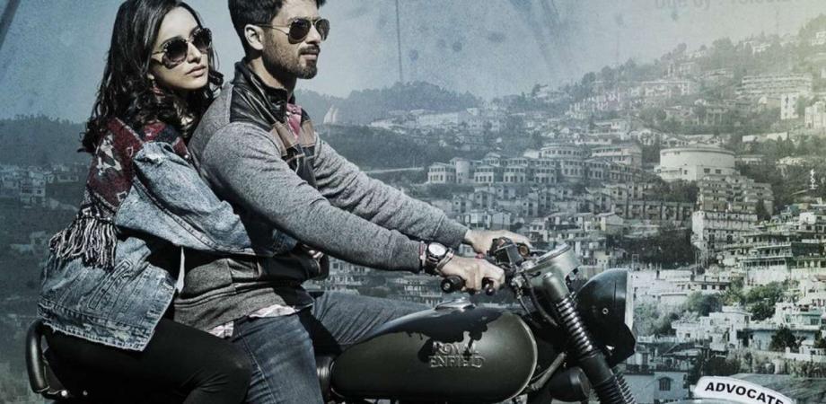 Batti Gul Meter Chalu 2018 850mb Hindi Movie Download Direct