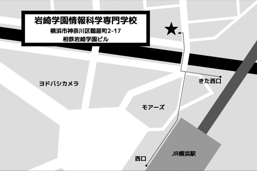 図 - 会場地図