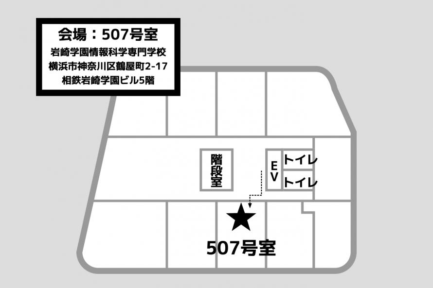 図 - フロアマップ
