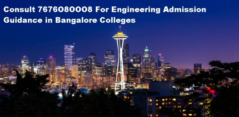7676O8OOO8↔Direct admission RV College of Engineering Bangalore