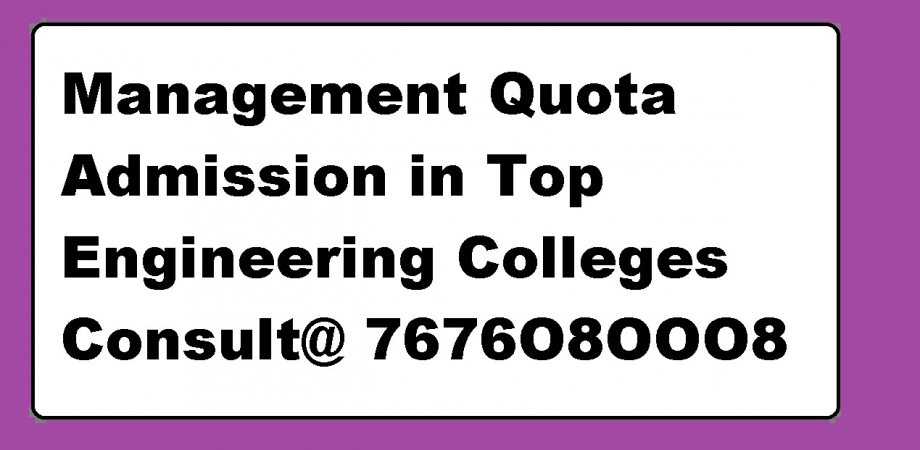 7676O8OOO8🤔Admission BMS Institute of Technology Bangalore