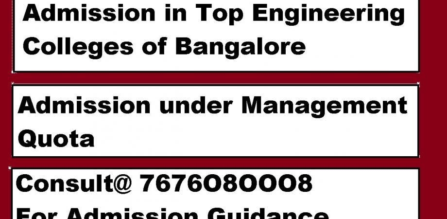 7676O8OOO8) Admission RV College of Engineering Bangalore | Peatix